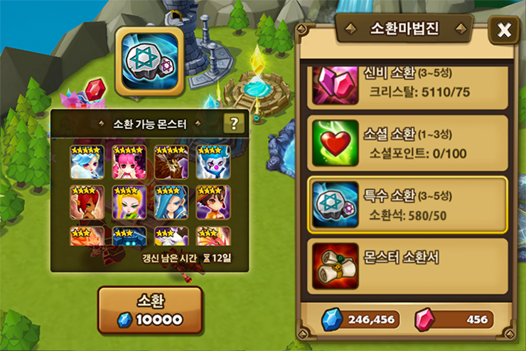 korean forum guild battles 1